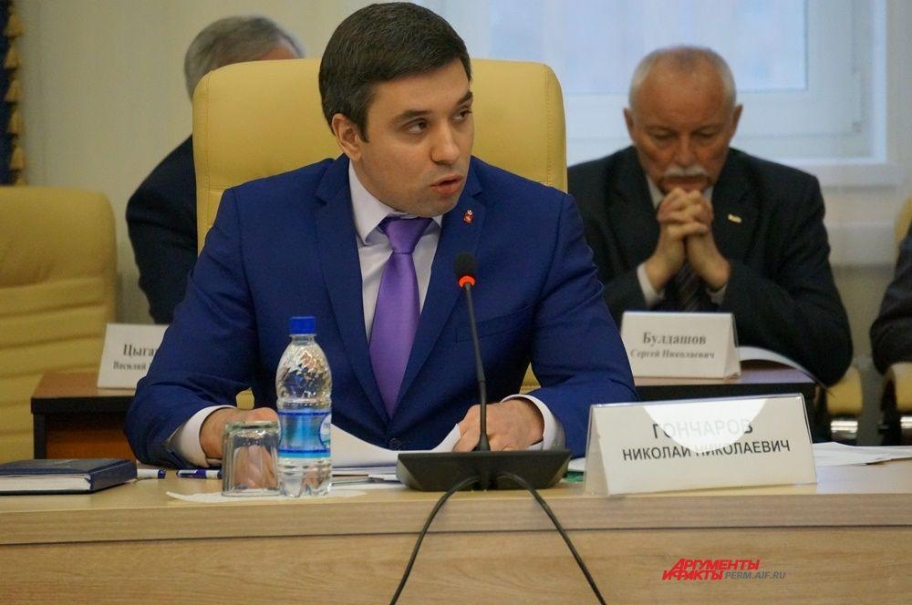 Николай Гончаров – министр по управлению имуществом и земельным отношениям края.