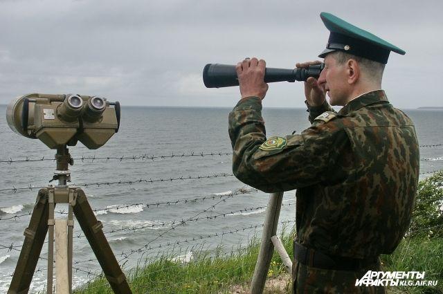 Калининградцам предлагают охранять госграницу РФ.
