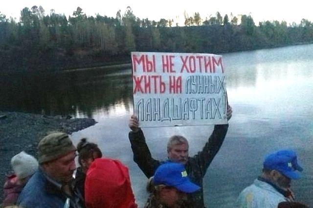 В Новокузнецком районе прошла акция против «лунных ландшафтов».
