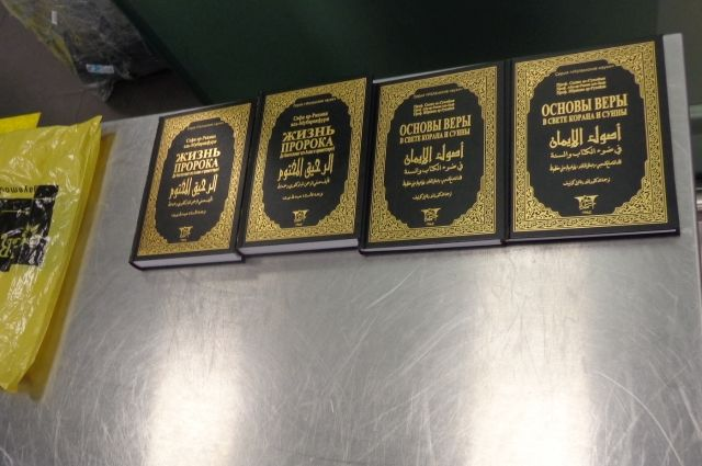 ВКазани задержали пожилого мужчину, прилетевшего сзапрещенными книжками изхаджа