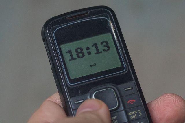 Тюменский «Ромео» отобрал мобильник у прохожего, чтобы подарить девушке