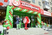 Открытие магазина сети на улице Стрелочников