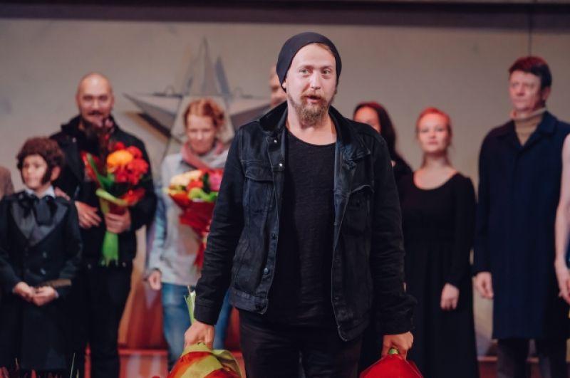 Спектакль поставил 37-летний режиссёр из Санкт-Петербурга Дмитрий Егоров.