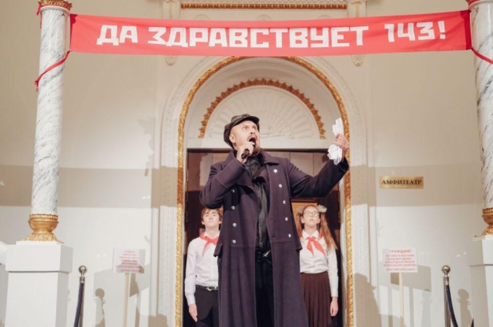 Красноярский драматический театр им. Пушкина открыл новый, 143 сезон.