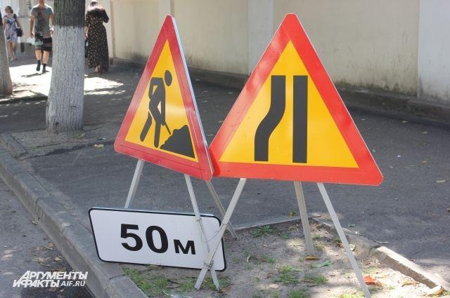 Водителей предупреждают быть внимательными.