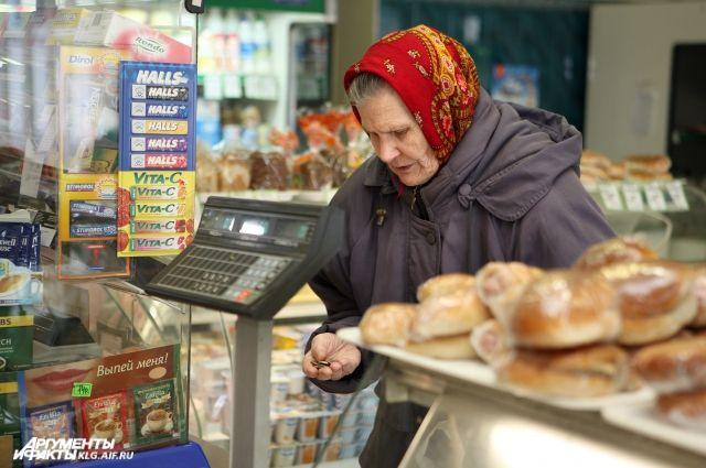 Почти каждый четвертый житель Калининградской области является пенсионером.