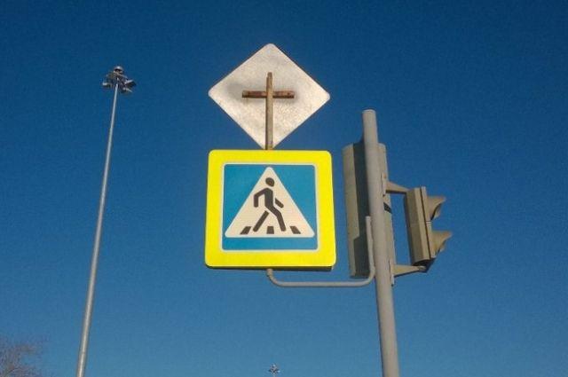 Под Челябинском шофёр  иномарки насмерть сбил мужчины  на«зебре»