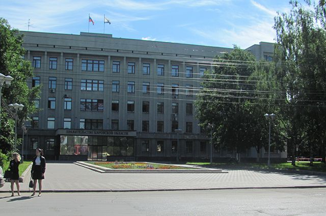 Руководитель Кировской области объявил осложении полномочий регионального руководства