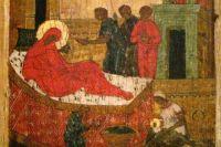 Православные встречают Рождество Богородицы.