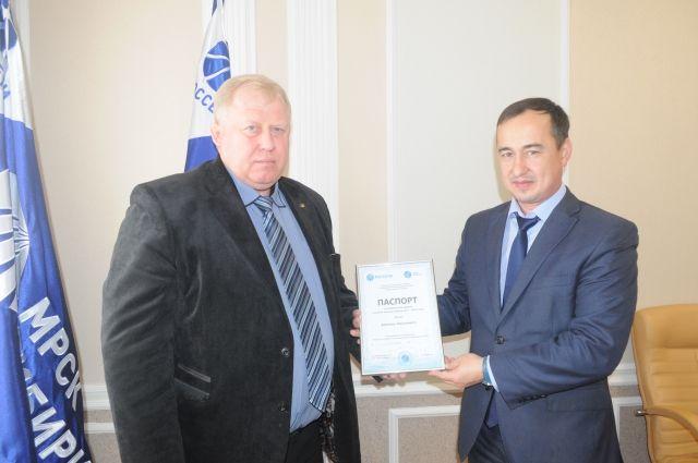 Омские энергетики получили паспорт готовности к зиме.