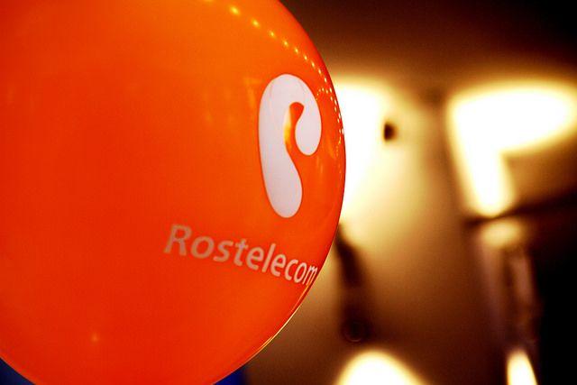 В конце сентября «Ростелеком» отмечает День компании.