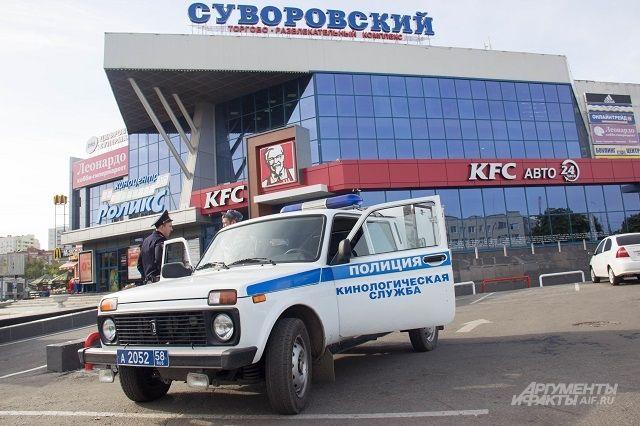 К торговым центрам были стянуты все экстренные службы города.