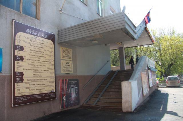 Выставка пройдёт в омском Доме актёра.