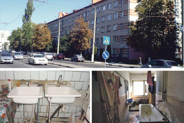 Такие ванны и раковины - не редкость в общежитиях Белгорода