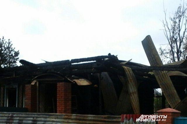 Дом и баня сгорели.