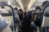 Самолёт следовал из Пекина в Дюссельдорф