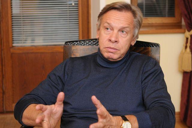 Пушков прокомментировал уход Пенса во время выступления Лаврова в ООН