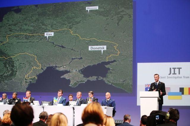 Страны-члены следственной группы подписали меморандум по МН17