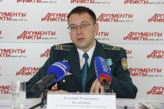 Евгений Остапенко.
