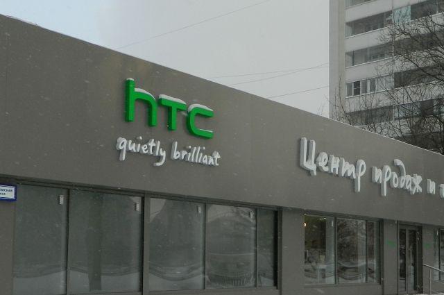 Google выкупил смартфонную часть HTC