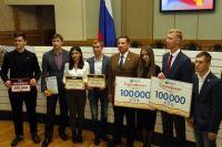 Молодые кузбассовцы смогут реализовать собственные социальные проекты.