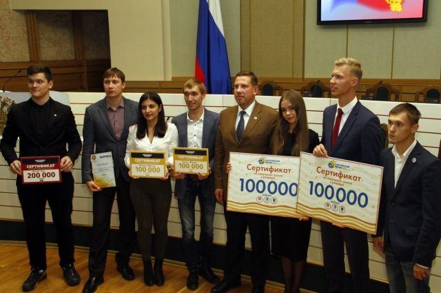 Молодые кузбассовцы смогут воплотить собственные социальные проекты