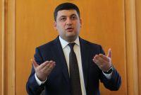 Гройсман о доверии инвесторов к Украине