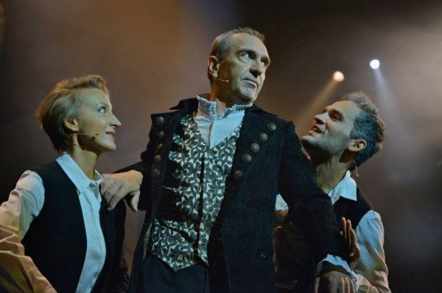 Премьера спектакля состоялась 19 и 20 сентября.