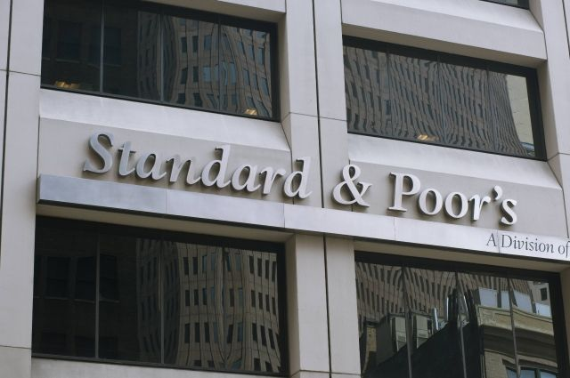 S&P понизило рейтинг Китая до«A+» с«AA-» со«стабильным» прогнозом