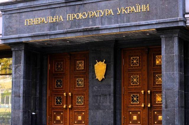 Всемирно известная антикоррупционная организация подала в суд на ГПУ