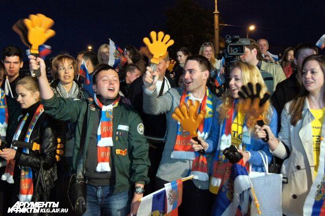 Тех, кто не попадет на стадион, ждут на фан-зоне у Дома Советов.