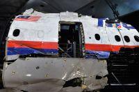 Представление доклада обобстоятельствах крушения лайнера Boeing 777 Malaysia Airlines (рейс MH17) наВостоке Украины 17июля 2014 года навоенной базе Гилзе-Рейен вНидерландах.