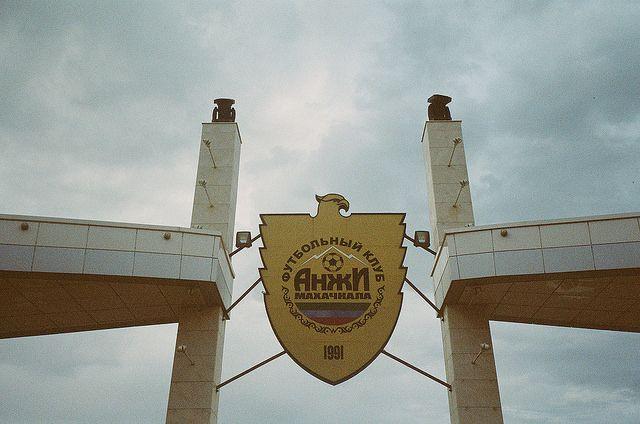 «Анжи» 21сентября откроет филиал академии вДербенте