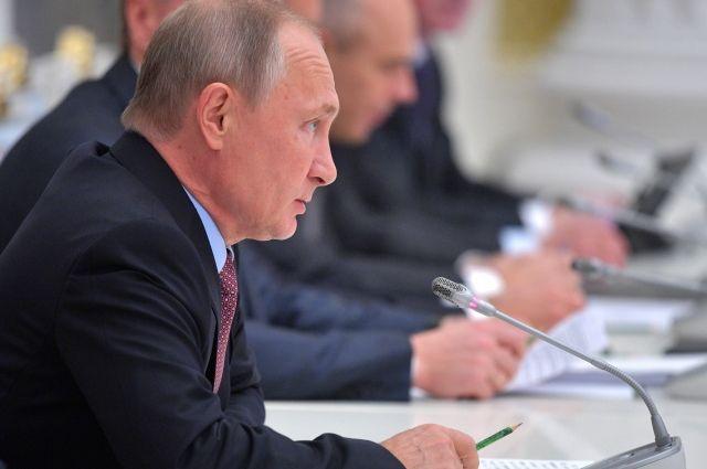 Путин подарил главе ВТБ «куранты»