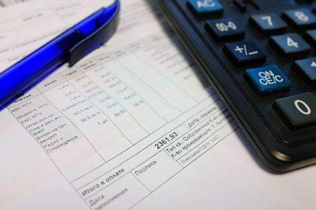 Тарифы перескочили все пороги. Как остановить рост цен науслуги ЖКХ?