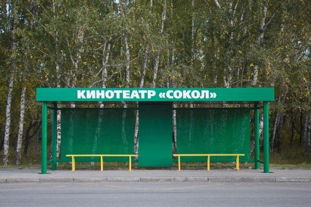 Так выглядит новый остановочный комплекс в Челябинске.