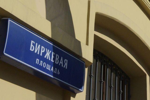 С 23 сентября Биржевая площадь Москвы станет пешеходной