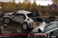 Сильные повреждения получил автомобиль Toyota Chaser.