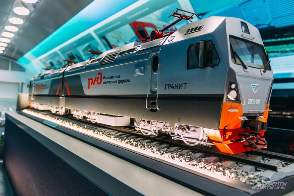 Грузовой электровоз «Гранит», выпускаемый с 2010 года в Свердловской области. Самый мощный на сегодняший день в России.