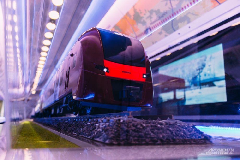 Электропоезда «Сименс», известные как «Ласточка». Выпускаются совместно с Германией.
