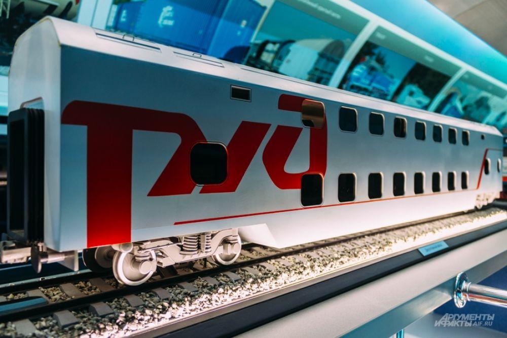 Двухэтажные поезда. Такие курсируют теперь по маршруту Казань - Москва.