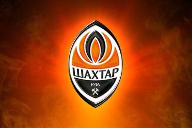 Шахтер подал иск против футболиста сборной Украины и клуба из РФ