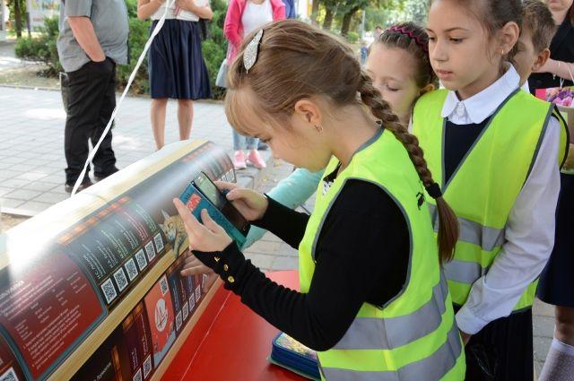 Скамейки свозможностью скачивания электронных книжек установили вСтаврополе