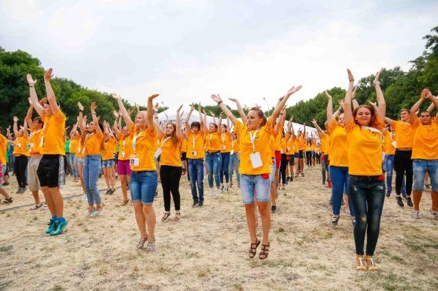 Ямальская молодёжь принимает участие в форуме в Болгарии