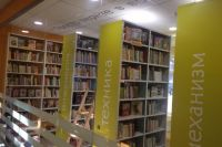 В тюменской библиотеке состоится встреча с писательницей Екатериной Пионт