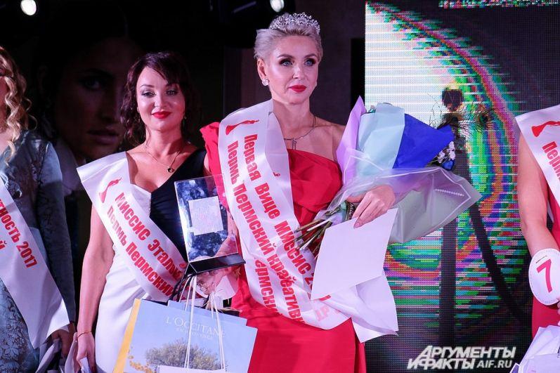 «Первая вице-Миссис» – Ольга Иванова.