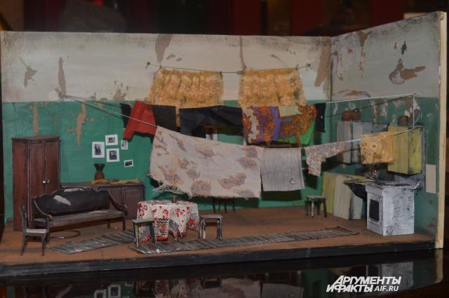 Тюменцы интересуются продажей коммунального жилья