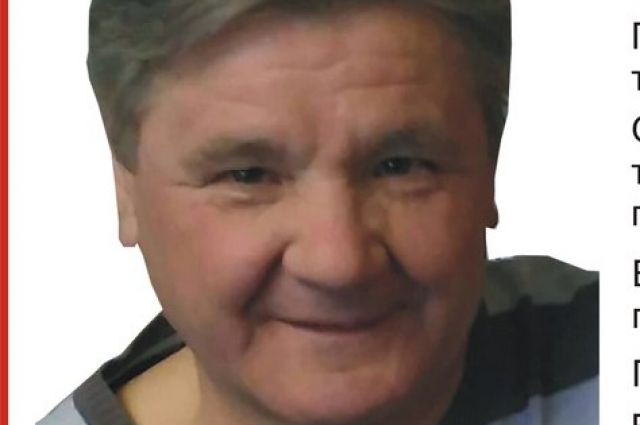 ВПермском крае разыскивают 62-летнего мужчину статуировками