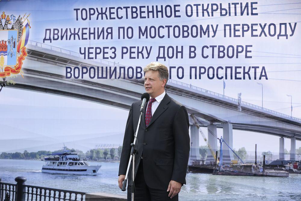Автомобильную переправу через реку Дон торжественно открыли 23 сентября, на три месяца раньше срока.