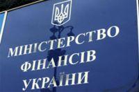 Минфин: На выплату субсидий предусмотрено 62 млрд гривен
